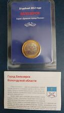 Russia 2012 10 rubles Belozersk .Bi-metallic.Coin UNC