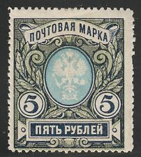 KAPPYSSTAMPS KS2000 RUSSIA SCOTT# 108 MINT HINGED RETAIL $5