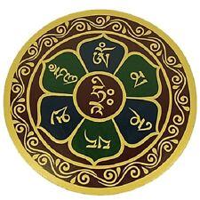 OMPMH kreisförmiges Wandmandala  Mandala  22,5 cm