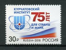 Russia 2018 MNH Kurchatov Institute Nuclear Energy 1v Set Science Stamps