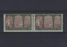 ALGERIE  n° 51b neuf avec charnière - Variété