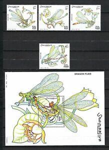Somalia 2003  Dragonflies  MNH Stamp & Souvenir Sheet Set