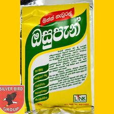 1 Or 3 X 50g Osupan Ayurveda Herbs Ceylon Tea Iramusu, Herbal Tea Sri Lanka