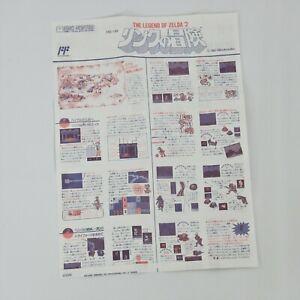 ZELDA 2 ADVENTURE LINK Manual Only for Rewriting Disk Nintendo Famicom 1565 dk