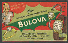 DATED 1950 PC MUSKOGEE OK BULOVA WATCHES FOR MEN & WOMEN W/17 JEWELS COLORFUL