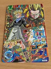 Carte Dragon Ball Z DBZ Dragon Ball Heroes Jaakuryu Mission Part SP #JB-03 Promo