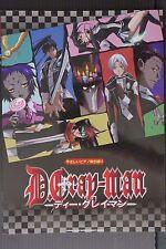 JAPAN D.Gray-man Piano Score Book 1