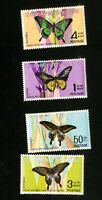Thailand Stamps # 509-12 VF Butterfly Set OG NH Scott Value $60.00