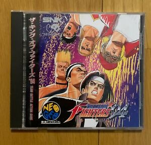 The King of Fighters 94 SNK Neo Geo CD Japan NGC with Spine