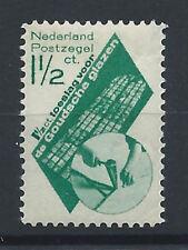 Pays-Bas N°235* (MH) 1931 - Restauration des vitraux
