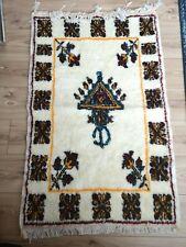 Woollen Moroccan Kilim Rug New Handmade