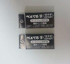 Pentel Pocket Brush Pen  8 Refill Cartridge - FP10 XGFKP-A Japan