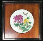 Rare Chinese Porcelain Plaque With Butterflies and Flowers