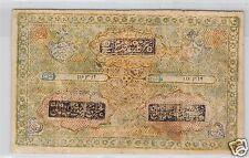 OUZBEKISTAN 5 000 TENGAS AH 1337 (1918)  PICK 18a RARE