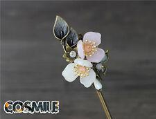 Copper Flower Hairpin Hair Stick Kanzashi Vintage for Hanfu Kimono Cheongsam XZ
