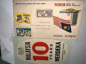 Malaysia 1967 10th merdeka first day cover fdc + broucher