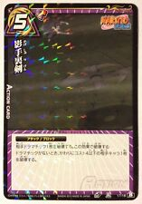 Carte Naruto Miracle Battle Carddass J-Heroes Rare DAS02-17