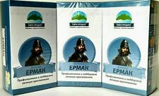 1x3 organic medicinal tea for men for prostatitis from Russia lake Baikal 20 pac