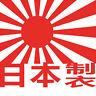 JDM Red JAPAN MADE Japanese Car Decal Window Truck Auto Bumper  Laptop  Sticker