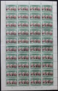 BAHAWALPUR: Full 10 x 4 Sheet of 10 Rupees Examples - Full Margins (37998)