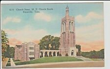1938 Church Street Methodist Church, South in Knoxville, TN Tennessee PC