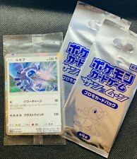 UNOPENED 2 Lugia , 2 Promo card pcks Japanese Pokemon Card SEE OTHER AUCTION F19