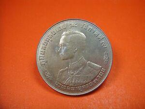 RARE THAI KING BHUMIBOL RAMA 9th  1 BAHT COIN 2.5 CM  BE. 2506(1963)