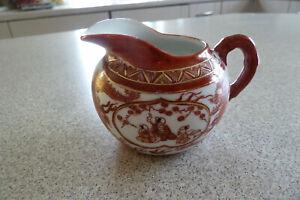 Vintage Oriental red & white ceramic 225ml/8 fl. oz JUG with gilt decoration