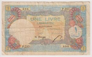 Lebanon Liban Banknote 1 Livre 1950 P48a French Rule F - VF Cedar Tree Key Date