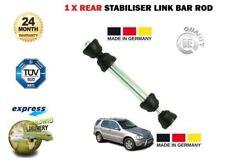 FOR MERCEDES ML230 ML270 ML320 ML350 400 ML430 ML500 1x REAR STABILISER LINK BAR