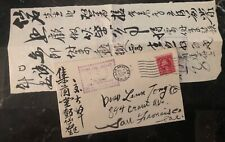 1925 Los Angeles Ca USA Commercial Cover To San Francisco Chinese Writing Letter
