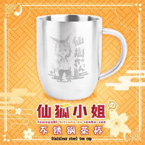 Anime Sewayaki Kitsune no Senko-san Metal Water Cup Handle Tea cup Holiday Gift
