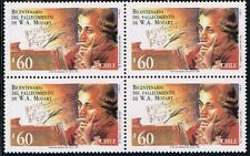 CHILE 1992 STAMP # 1563 MNH BLOCK OF FOUR CLASSICAL MUSIC, W. A. MOZART