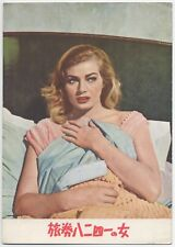 Pickup Alley (Interpol) JAPAN PROGRAM John Gilling, Victor Mature, Anita Ekberg