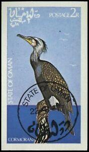 Oman 1977 Cormorant Bird Cto Used Imperf M/S Sheet #M905