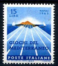 "GIOCHI DEL MEDITERRANEO 1963 -  LIRE  15  VARIETA'   "" VESUVIO SPOSTATO ""  **"