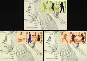 "3 FDC VERY RARE / ROMANIA 2004 MODE / WOMEN FASHION ""MODA SECOLULUI XX"""