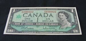 1967  One  Dollar Bank Note.    With Serial Number