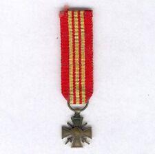 FRANCE. Miniature War Cross 1939-1945, rare unofficial version dated '1939 1945'