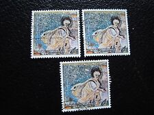 VATICAN - timbre yvert et tellier n° 878 x3 obl (A28) stamp (Z)