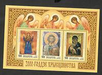 BELARUS-MNH-BLOCK-2000 YEARS Christianity - 2000.