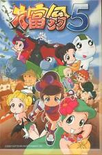 Rich Man 5 w/ Manual PC CD monoploy 5 dice board anime game! RARE BOX Taiwan