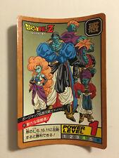 Dragon Ball Z Super Battle Power Level 297
