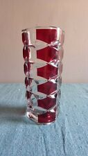 Vintage 1970's Cranberry Opaque Moulded Glass Geometric Vase - Pre-owned