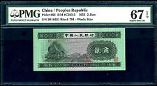 China People Republic ... P-864 ... 2 Jiao ... 1953*Superb Gem-unc *  PMG 67 EPQ