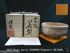 c1642,Japanese,HAGI, SEIGAN, BIWA-YUU Teabowl, Loquat glaze.