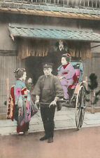 Japan,Geisha in Rickshaw,Used,Japan Stamp,1915