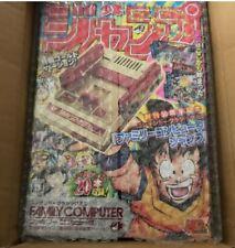 Nintendo Classic Mini Famicom Nes Console Shonen JUMP 50th Anniversary in stock