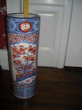 "Vintage Imari Cane/Umbrella Holder - 24"" High"