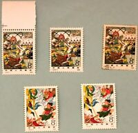 PR China Stamps T43 Journey to the West MNH OG NH 12 mint & 2 used Sc1547-1552